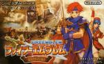 Fire Emblem - Fuuin no Tsurugi Boxart